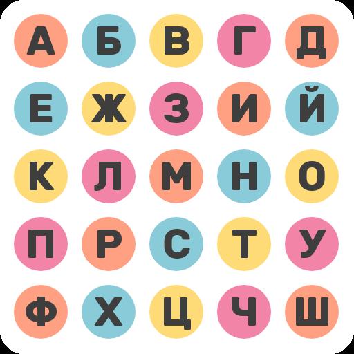 Намери Думите в Решетката (game)