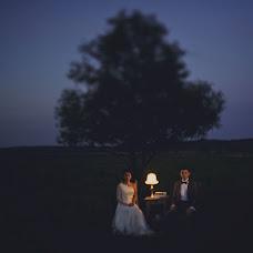 Wedding photographer Veronika Fedorenko (Nikeva). Photo of 16.07.2013