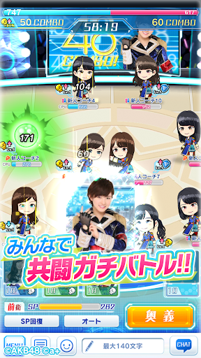 AKB48ステージファイター2 バトルフェスティバル apktreat screenshots 2