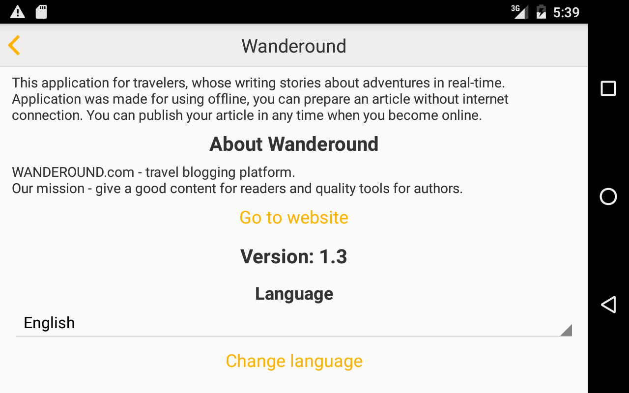 Wanderound for authors- screenshot