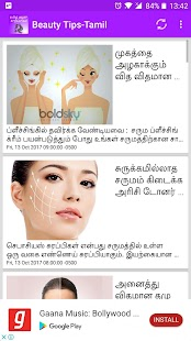 Beauty Tips in Tamil - náhled