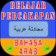 Belajar Percakapan Bahasa Arab APK