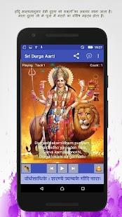 Shri Durga Ji Ki Aarti - náhled