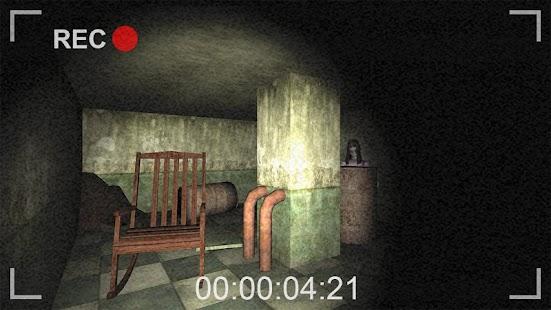 Horror [REC] - náhled