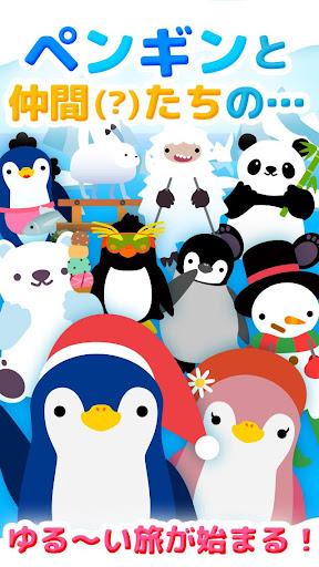 ペンギンダッシュ!~爽快ジャンプアクション~