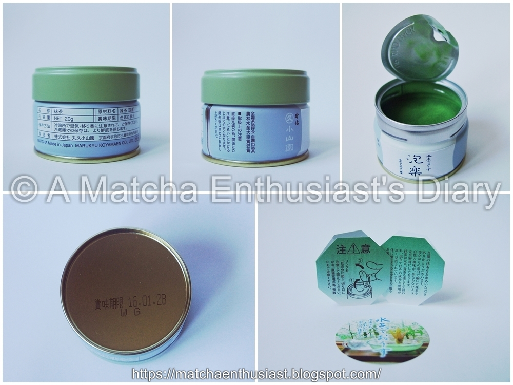 Matcha tin of Awaraku
