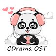 Chinese Drama OST