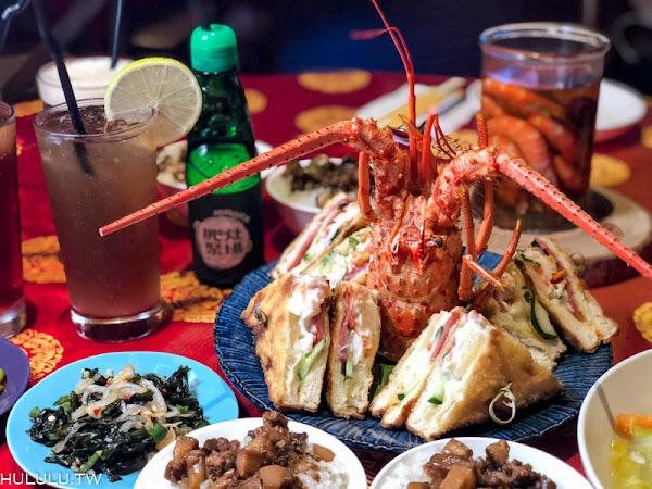 聚餐 聚餐辦桌看這裡!結合創新與古早味的功夫菜料理.「肥灶聚場 JOHOJiA 新台灣風味餐酒館」 家庭聚會 永華路 