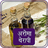 Aroma Therapy in Hindi