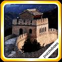 Jigsaw Puzzles: Explore China icon