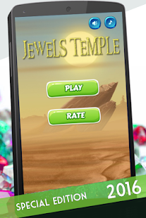 Download Jewels Quest Temple: Match 3 For PC Windows and Mac apk screenshot 1