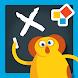 Montessori 算数 : かけ算 - Androidアプリ