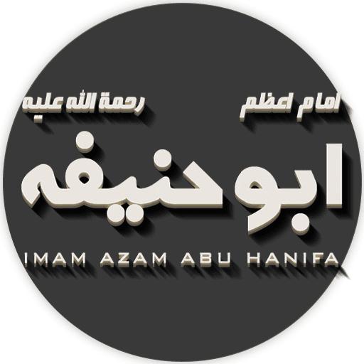 Imaam Abu Hanifa (RAH) Complete - Apps on Google Play