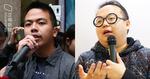 反釋法遊行案續審 林朗彥、林淳軒擬認罪獲保釋