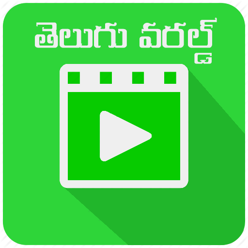 Telugu Live TV, Movies & Shows