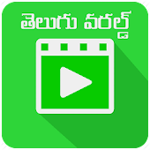 Telugu Live TV,Shows & Movies