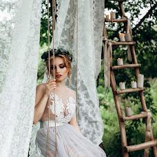 Wedding photographer Aleksandr Morsin (AlexandrMmorsin). Photo of 23.01.2018