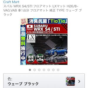 WRX STI VAB TypeS E型 2018年式のカスタム事例画像 NorA kunさんの2018年08月09日11:38の投稿