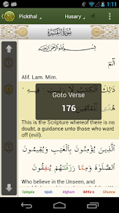 App iQuran Lite APK for Windows Phone