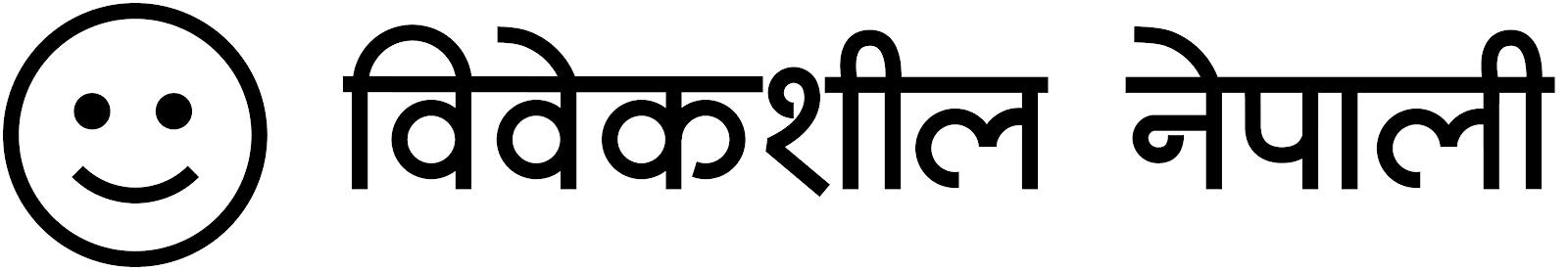bibeksheel-logo-final-print.png