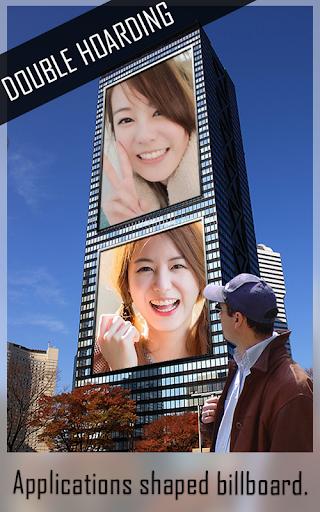 Double Hoarding : Billboard