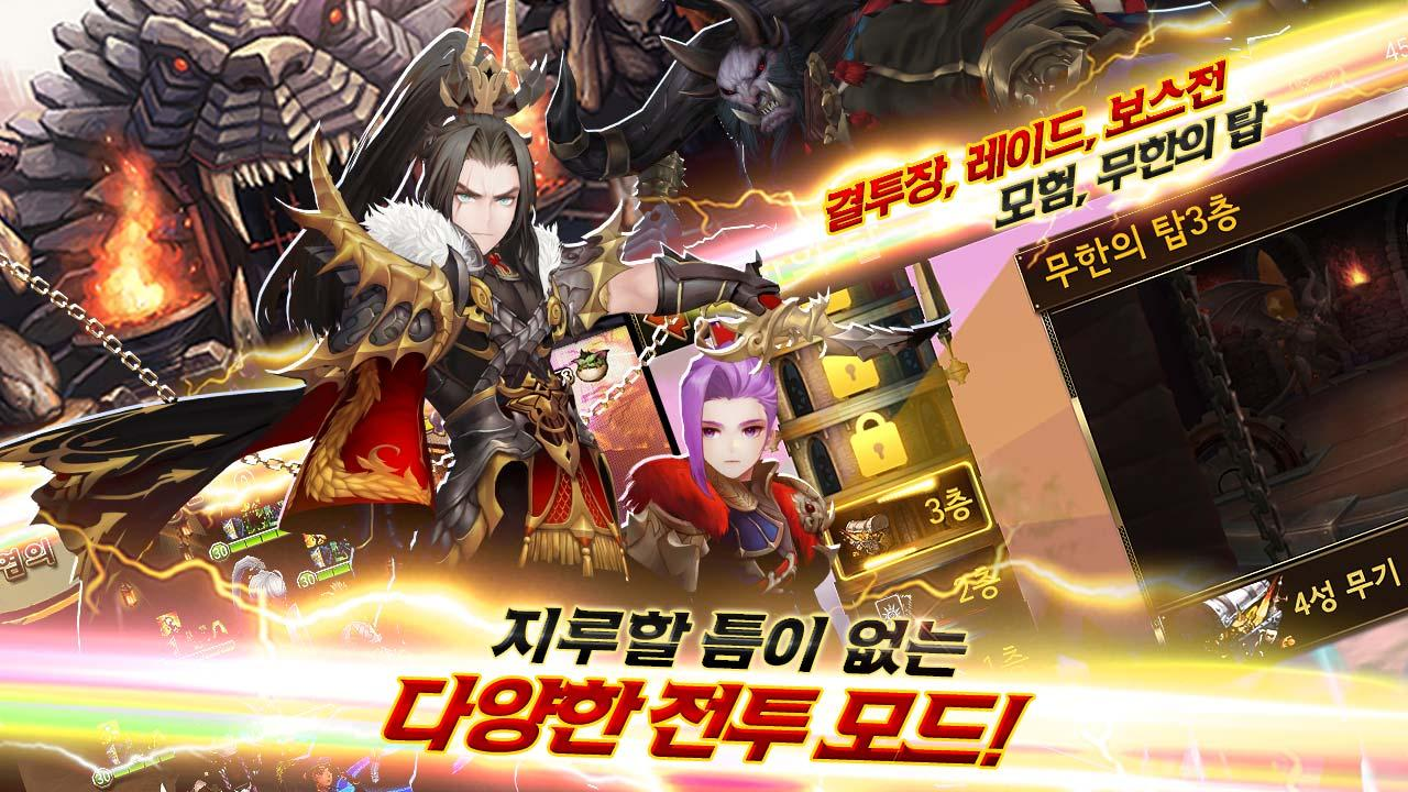세븐나이츠 for Kakao- screenshot