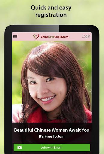 ChinaLoveCupid - Chinese Dating App 3.1.7.2496 Screenshots 5