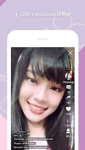 BNK48 Official 1