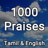 1000 Praises in Tamil & English Sthothira Baligal
