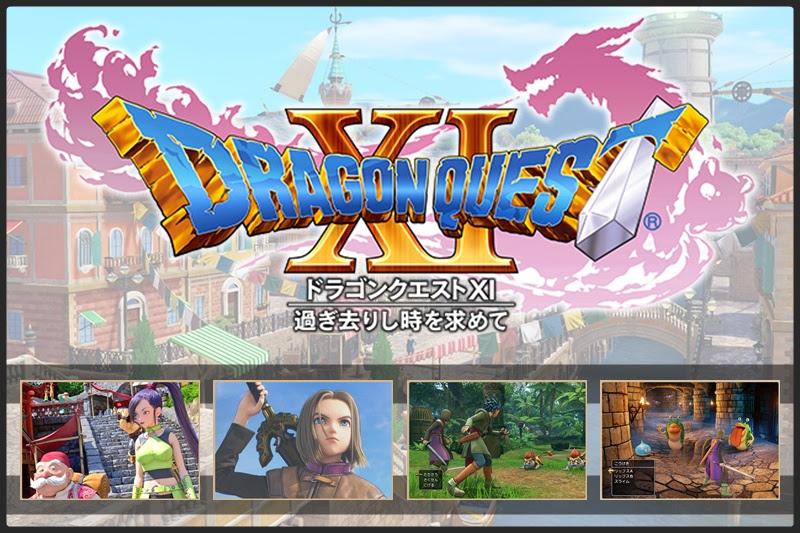 [Dragon Quest XI] รายละเอียดระบบเกม!