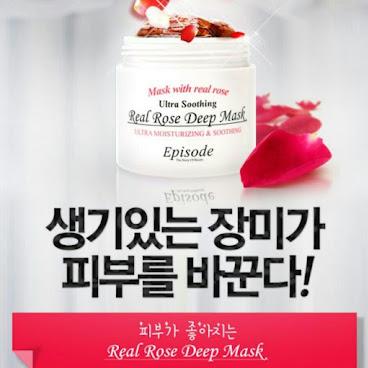 韓版fresh 貴婦版玫瑰花瓣面膜 100ml