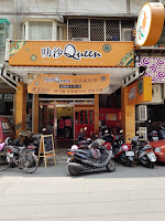 叻沙Queen 南洋風味館