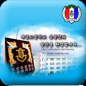 밀양세종고등학교총동창회어플