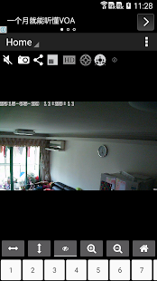 IP CAM Controller- screenshot thumbnail