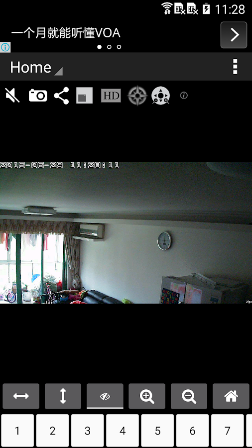 IP CAM Controller- screenshot