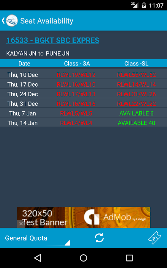 Indian Rail Train Status- screenshot