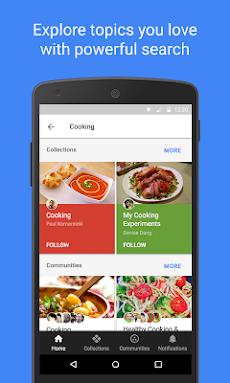 G Suite ユーザー向け Google+のおすすめ画像4