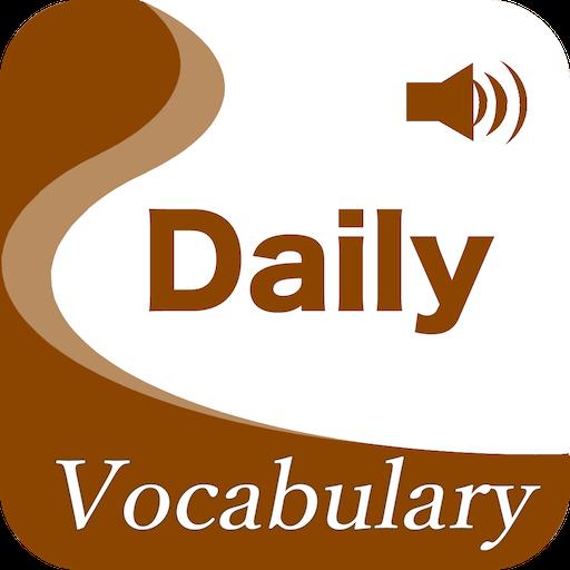 日常生活精选词汇--精选日常会话中最常用的单词2400! file APK Free for PC, smart TV Download