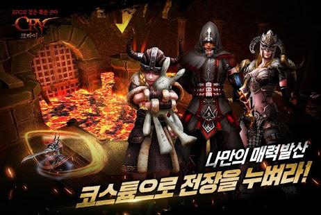 CRY - Dark Rise of Antihero (크라이) screenshot