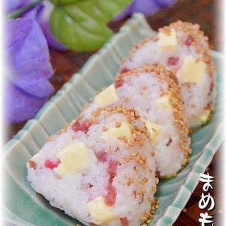 Umeboshi, sesame and cheese Rice Ball