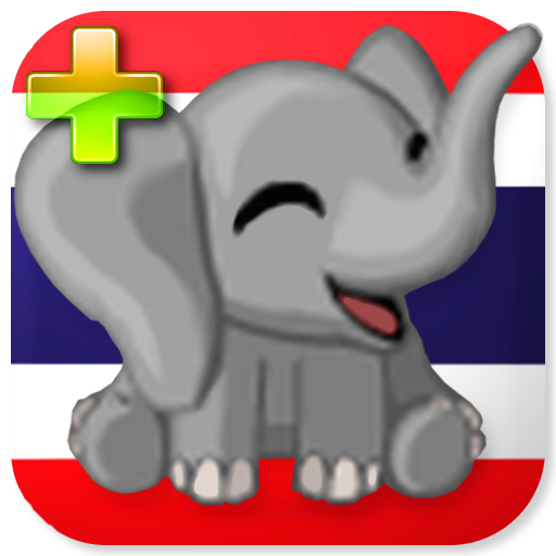 Thai phrasebook ✈ Thai Talk Pro app for Android