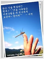 Screenshot of Photo Card! mFun