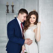 Wedding photographer Vadim Pasechnik (fotografvadim). Photo of 04.05.2017