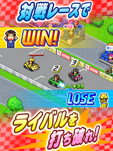 開幕 パドックGP2- screenshot thumbnail