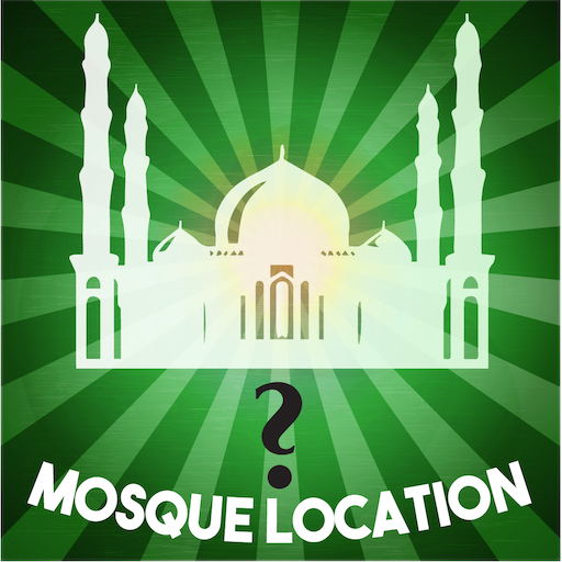 The Best Mosque Country Quiz - Find which location