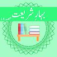 Bahar-e-Shariat P16