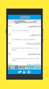 Quran Reading : Read and Listen Quran - náhled