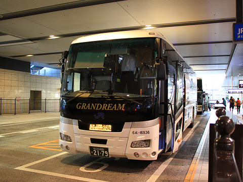 西日本JRバス「高知エクスプレス」 2179 グランドリーム車両 大阪駅JR高速バスターミナル到着