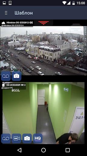 Video Surveillance TRASSIR  screenshots 2