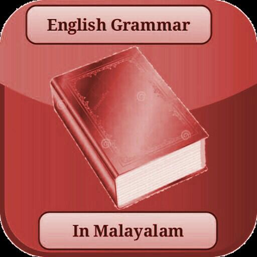 English Malayalam Grammar Book Pdf